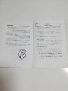 hm04-3